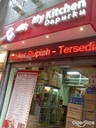 Kowloon Kitchen Menu Dpk My Kitchen Indonesian In Causeway Bay Hong Kong Openrice