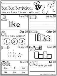 kindergarten sight words picmia