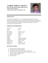 resume format 2017 philippines filipino student resumes ojt business template