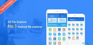 es file maneger apk es file explorer apk 4 1 7 1 14 es file explorer apk