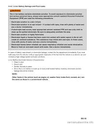 nissan pathfinder or similar nissan pathfinder hybrid 2014 r52 4 g dismantling guide