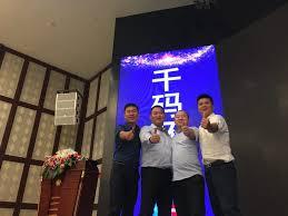 si馮e baquet 深圳市丰润达科技有限公司官方网站