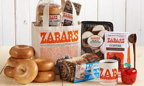zabar s gift baskets 10 gift cards specialty foods and coffee zabar s groupon
