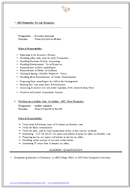 resume format for bcom freshers download in ms word 2007 over 10000 cv and resume sles with free download b com