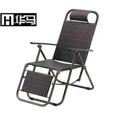 rattan folding chair recliner chairs office nap balcony outdoor