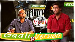 Funny Xxx Memes - rowdies xxx raghu uncut abuse funny clip gaaliiii youtube