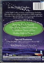 night garden clever dvd movie