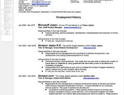 How Do You Do A Job Resume Resume Teacher Resumes Awesome Who Can Help Me Make A Resume The