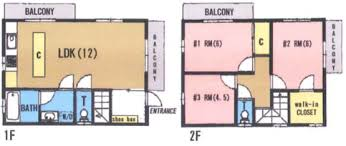 Yokosuka Naval Base Housing Floor Plans Tailihouseonemadori1 Jpg