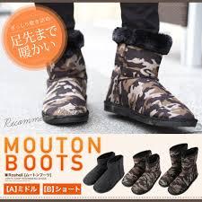 jiggys shop rakuten global market roshell mouton boots men u0027s
