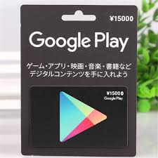 play prepaid card usd 235 93 japan play gift card 15000 yen gift card