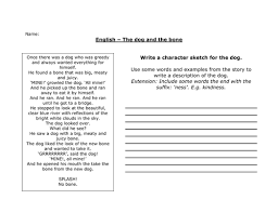 dog and bone fable writing worksheet by robcrook teaching