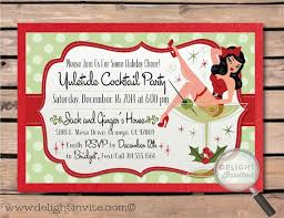 7 best christmas holiday party invitations images on pinterest