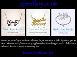 make your own name necklace make your own name necklace