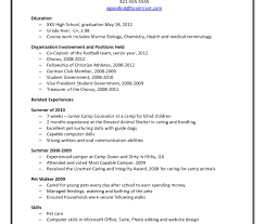 college application resume templates 2 resume template beautiful college application builder with