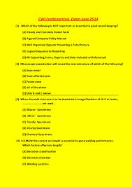14 fundamentals vip