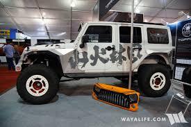 white jeep 2017 2017 sema topfire white jeep jk wrangler unlimited