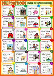 prepositions multiple choice interactive worksheet