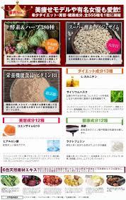 cuisine s 60 rurian rakuten global market enzymes goddess enzyme 555 s 60