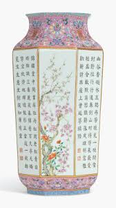 Chinese Markings On Vases Chinese Porcelain A Guide To Collecting Christie U0027s