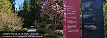 siege social botanic home page ubc botanical garden
