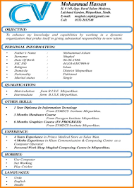 resume format free download 2015 srilanka pretty newest resume format 2013 contemporary entry level resume