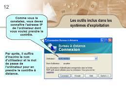 connexion bureau distance sans mot de passe outils de prise de contrôle à distance d ordinateur dans un but d ens
