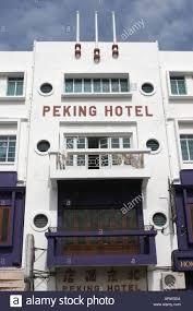 peking hotel jalan penang penang georgetown malaysia stock photo