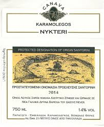 Map Of Santorini Greece by Kasteli Vaggelis Karamolegos Greek Wineries Santorini Wines