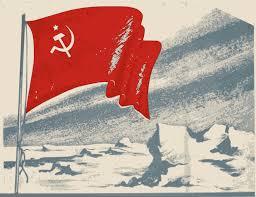 Soviet Russian Flag Clipart Old Soviet Flag