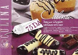 cuisine vite fait la cuisine algérienne culina gateaux vite fait حلويات سريعة