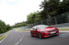kia supercar kia bulgaria the power to surprise news rigorous test and