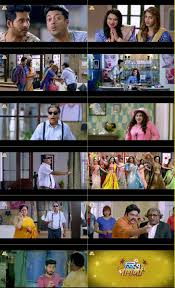 jio pagla 2017 bengali movie download jio pagla 2017 movie