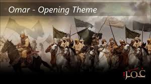 download film umar bin khattab youtube omar ibn al khattab soundtrack opening theme عمر ابن الخطاب