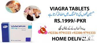 viagra tablet made by usa in kharian khāriān buy sell