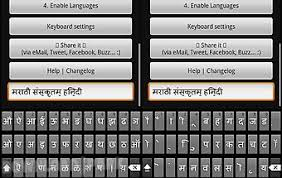 arabic keyboard for android arabic keyboard plugin android app free in apk