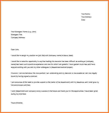 short letter of resignation template 7 short and simple resignation letter sample resignition letter