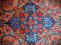 Oriental Rug Cleaning South Bend Persian Rugs A Buyer U0027s Guide To Persian Carpets