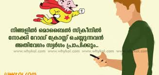1000 malayalam quotes and images list of quotes