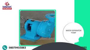 Water Ring Vaccum Pump Manufacturer Of Water Ring Vacuum Pump Youtube