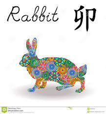 chinese zodiac sign rabbit with color geometric flowers stock