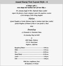punjabi wedding card punjabi wedding invitation cards paperinvite