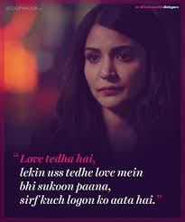 Unrequited Love Quotes by 8 Heart Wrenching Dialogues From Adhm That Capture The Pain Of