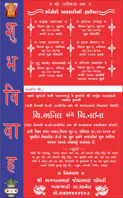 Punjabi Wedding Invitation Cards Vegadgraphicsanjar Kutch Wedding Guide