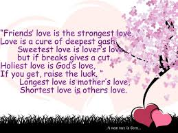 Quotes On Gods Love by Quotes On Love Vedic Quotes On Love Life In Vedas