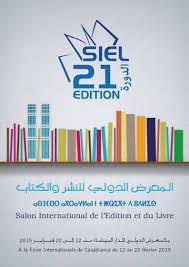 si e l or l la 21ème édition du salon international de l edition et du livre