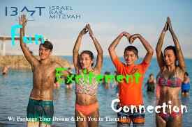 bar mitzvah in israel 12 days israel bar bat mitzvah tour