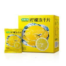 fruit by mail huatong lemon lyophilization of 40 g 16 bags an yue lemon freeze