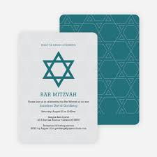 bas mitzvah invitations of david bar and bat mitzvah invitations paper culture