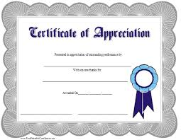 7 best images of printable certificates of appreciation sample